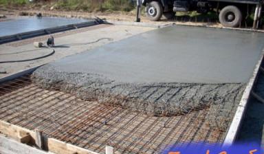 купить бетон поблизости