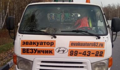 Работа по вемкам в спас клепики приглашаем девушек на работу в москве