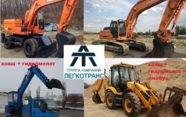Красноярск стоимость экскаватора час часа промоутера стоимость