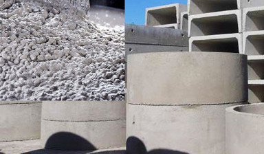 Бетон рязань цены фирмы бетона