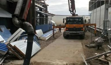 кольчугино бетон купить с доставкой