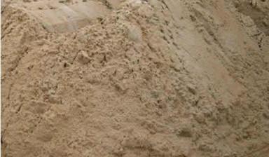 Купить бетон недорого саратов бетон рудный