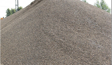 Саратов купить бетон цена пластификатор по бетону