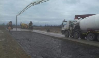 Бетон в черняховске сухая бетонная смесь emaco s55 купить