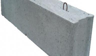 Бетон кировский ячеистый бетон цена в москве