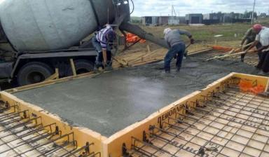 Бетон в уссурийске купить бетон рф