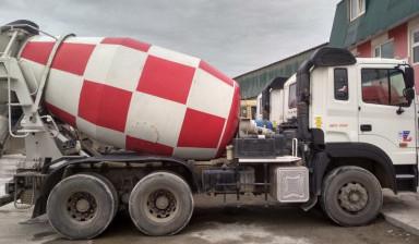 Бетон цена уссурийск бетоном полтава