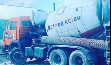 бетон купить осташков