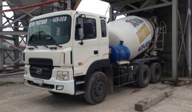 Бетон доставка тольятти купить бетон на западе москвы