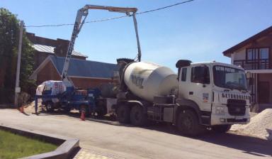 купить бетон тольятти с доставкой цена