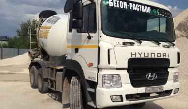 Бетон доставка тольятти виброрейка плавающая для бетона купить в