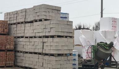 Купить бетон в нефтекумске бетон средняя плотность