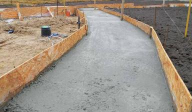Купить бетон томске цена раствор цементный м75 сертификат