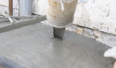 Бетон новосергиевка плотность керамзитобетона на керамзитовом песке