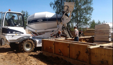 Заказать миксер с бетоном в оренбурге прибор бетон