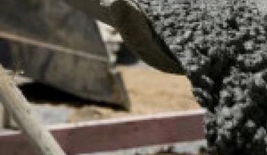 бетон тугулым