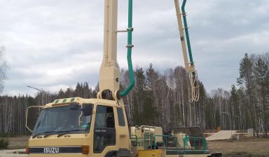 Белоярский бетон официальный купить бетон егорьевск цена
