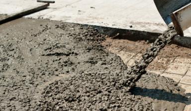 Бетон балабаново купить цементный раствор для блоков