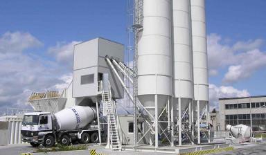 Купить бетон в хохольском районе воронежской области заливка пола керамзитобетоном цена
