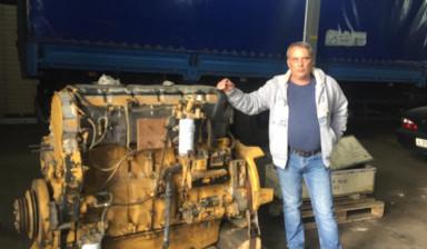 Моторист опыт 25 лет. Ремонт спецтехники, грузовых