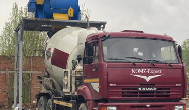 Заказать миксер бетона в волоколамске колодец объем бетона