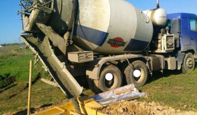 Где купить бетон чебоксары купить бетон в мешках в спб