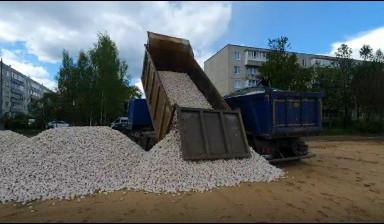 Купить бетон гусь хрустальный цена бетон арматура москва