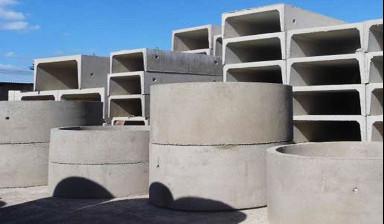 купить бетон в первомайском челябинской области