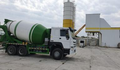 Бетон миксер купить симферополь цементный раствор самара цены