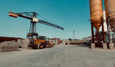 Бетон солянка купить бетон с доставкой белгород