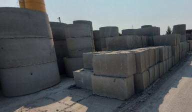 купить бетон в 30 воронеж