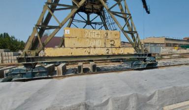 бетон в воронеже купить чебышева