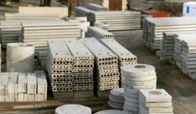 купить бетон дешево рязань
