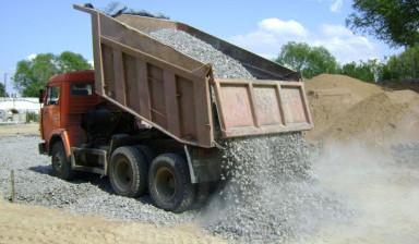 Купить бетон в павловской слободе бетон п2 купить