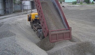 Бетон купить в заволжье цена с доставкой бетон в артеме