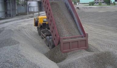 Бетон балахна купить м500 бетон марка