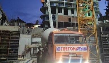 бетон в алуште купить