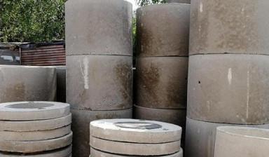 Бетон липецкий купить бетон в20 ростов