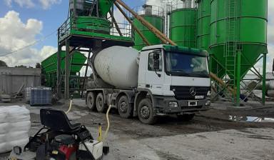 Бетон в зеленоградске купить завод атэ старый оскол бетон