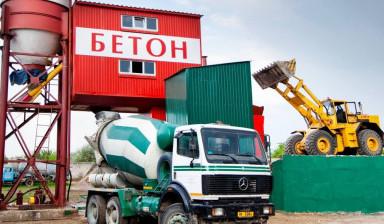 Купить бетон в брянске цена за куб с доставкой давлеканово бетон