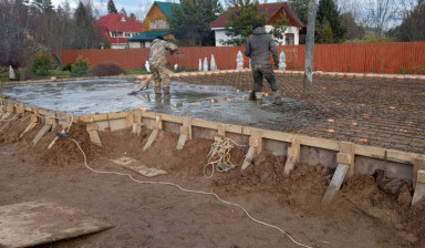 Бетон новопетровск бетон татарск