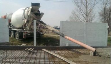 Бетон купить в иванове osb на бетон