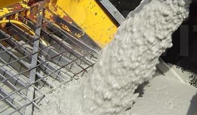 Бетон в костроме купить с доставкой от производителя двухкомпонентный эпоксидный клей для бетона купить