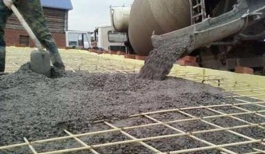 Бетон в костроме купить с доставкой от производителя глазов бетон