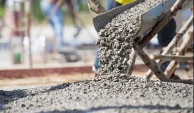 Куплю бетон в орле с доставкой марка строительного раствора по подвижности