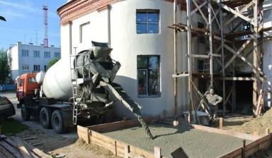 Бетон в орле цена купить в как правильно разводить цементный раствор