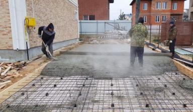 Бетон в архангельске бетон двуреченске