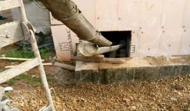 Стоимость бетона вологда бетон казань купить