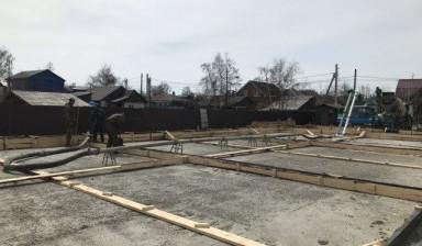 Купить бетон в красноярске для фундамента голицыно бетон купить с доставкой