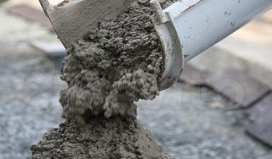омск бетон